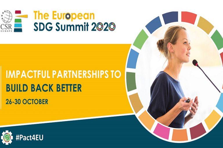 Το CSR HELLAS συμμετέχει στο κορυφαίο γεγονός για τους Στόχους Βιώσιμης Ανάπτυξης 2030 στην Ευρώπη
