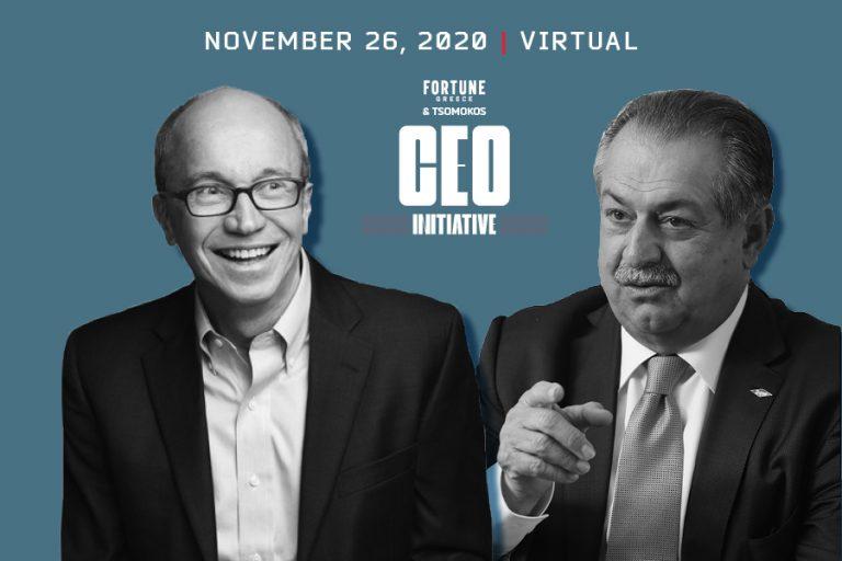 CEO INITIATIVE 2020: O CEO του Fortune Alan Murray συναντάει τον ελληνικής καταγωγής κροίσο Andrew N. Liveris