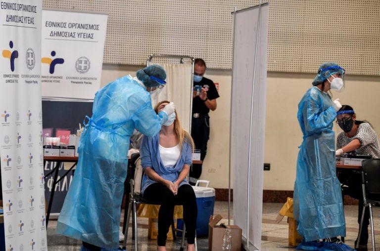 Πλησιάζουν τα 1.000 τα κρούσματα: Ο ΕΟΔΥ ανακοίνωσε 935 νέα κρούσματα και 5 θανάτους για το Σάββατο
