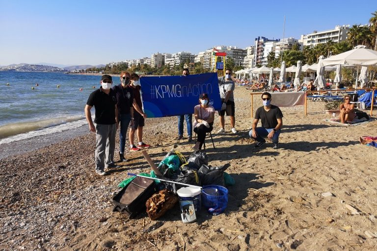 Η KPMG συμμετέχει στον Παγκόσμιο Εθελοντικό Καθαρισμό Ακτών 2020