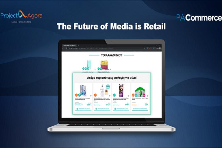 Με μια νέα διαφημιστική εμπειρία το Project Agora βελτιώνει την e-Commerce εμπειρία