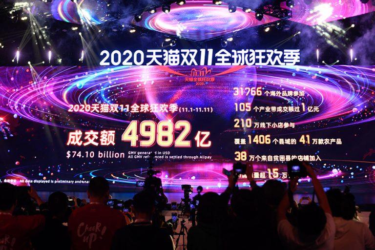Η 11η Νοεμβρίου ήταν η πιο σημαντική μέρα του έτους για την Alibaba. Αλλά τα πράγματα στράβωσαν