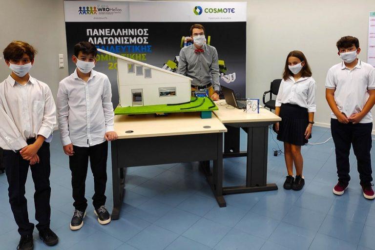 Στις 6.000 οι συμμετοχές μαθητών στον Πανελλήνιο Διαγωνισμό Εκπαιδευτικής Ρομποτικής 2020