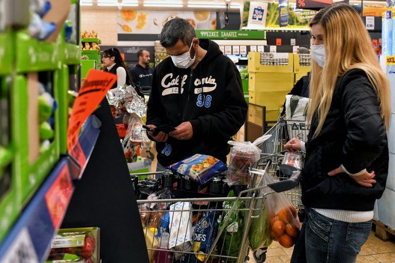 Ποια προϊόντα απαγορεύεται να πωλούν τα σούπερ μάρκετ
