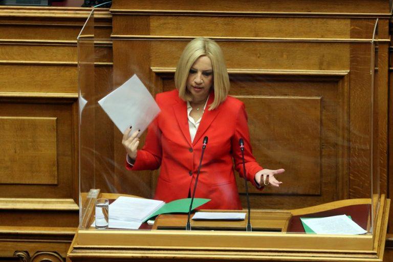 Γεννηματά: Το μόνο που δεν αλλάζει είναι οι αχρείαστες κοκορομαχίες κυβέρνησης- αξιωματικής αντιπολίτευσης