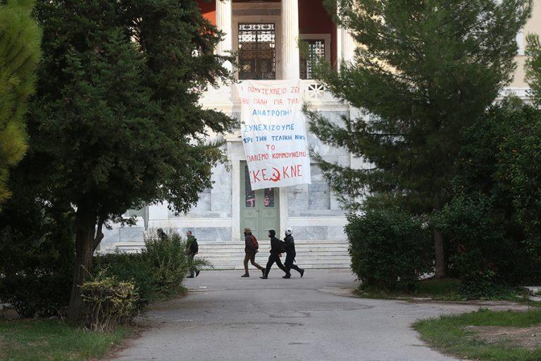 Αστυνομική επιχείρηση στο Πολυτεχνείο και την Πολυτεχνειούπολη με δεκάδες προσαγωγές