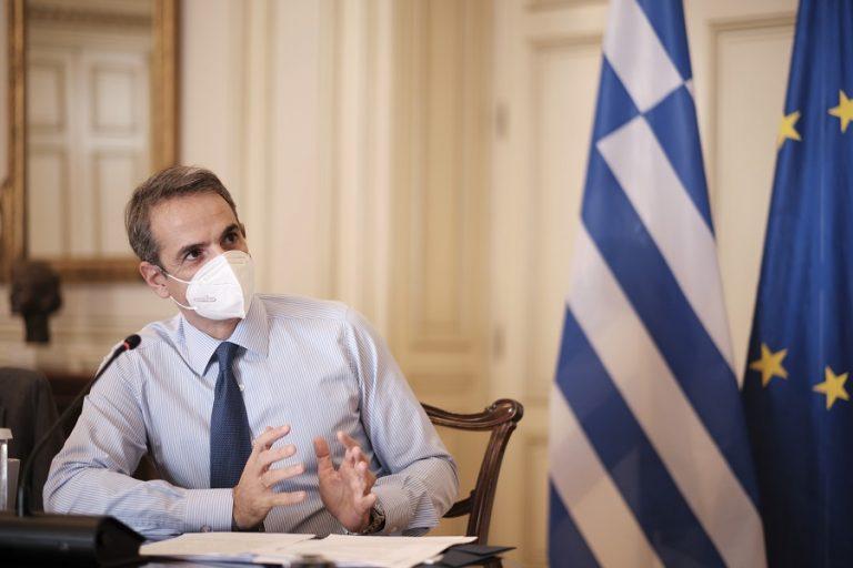 Μητσοτάκης: Στόχος η γενναία ενίσχυση της εξωστρέφειας- Στα 17,5 δισ. ευρώ ανήλθαν οι ελληνικές εξαγωγές στο 9μηνο
