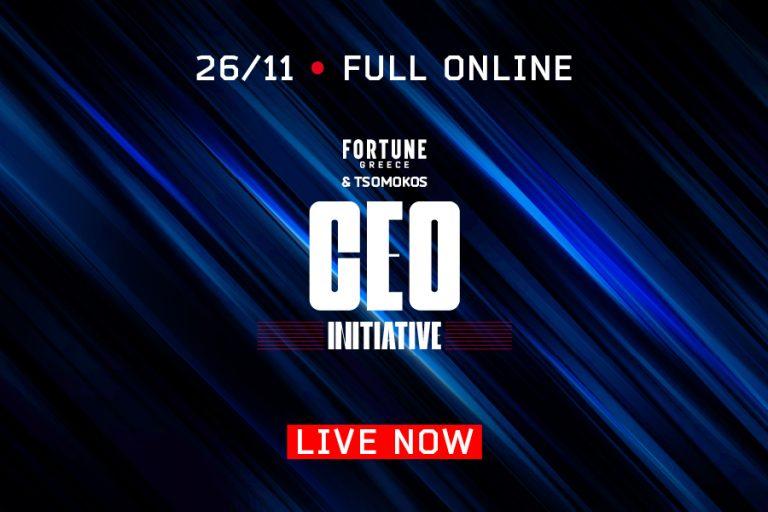 CEO INITIATIVE 2020: Ολοκληρώθηκε με μεγάλη επιτυχία το εταιρικό event της χρονιάς
