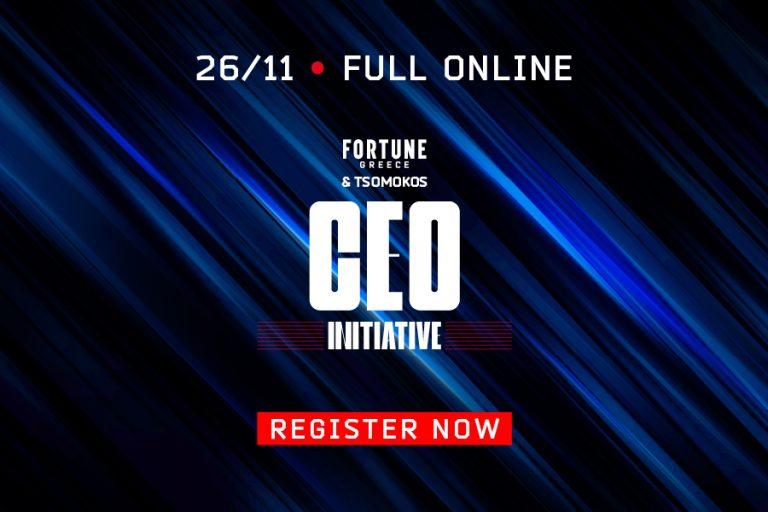 CEO INITIATIVE 2020: Στις 26 Νοεμβρίου το μεγάλο φόρουμ – Register NOW