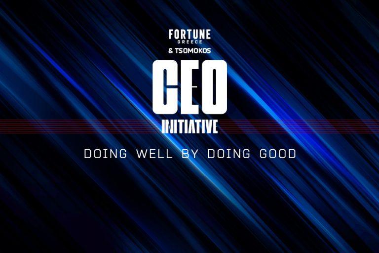 CEO INITIATIVE 2020: Όλα όσα είδαμε στο μεγαλύτερο εταιρικό forum της χρονιάς