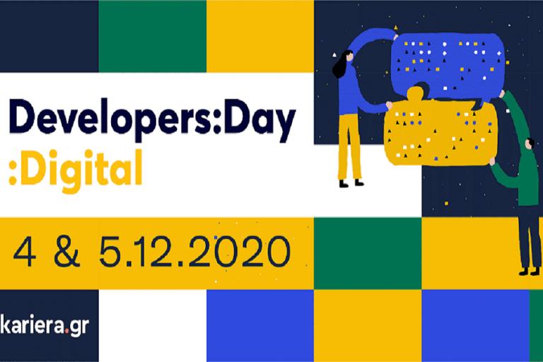 Ξεκίνησαν οι εγγραφές για το Developers:Day :Digital