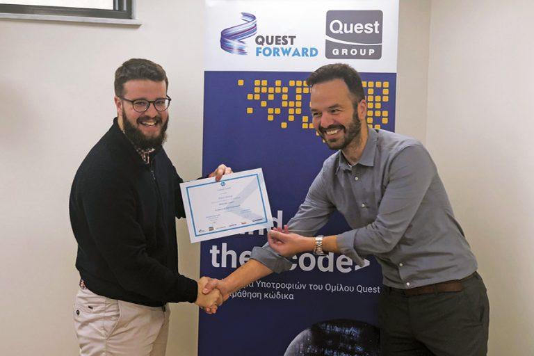 Mind the < Code > : Πρόγραμμα υποτροφιών του Ομίλου Quest για εκμάθηση κώδικα προγραμματισμού