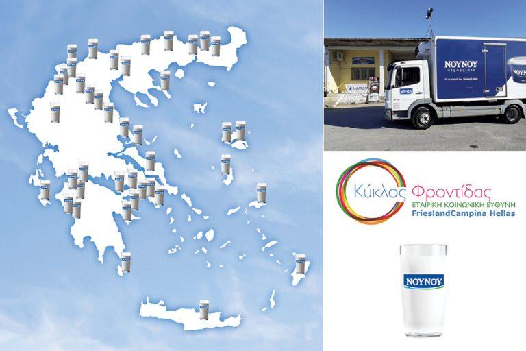 Η Friesland Campina Hellas- NOYNOY στηρίζει τους συνανθρώπους μας με «Φροντίδα και Αγάπη» από την αρχή της πανδημίας
