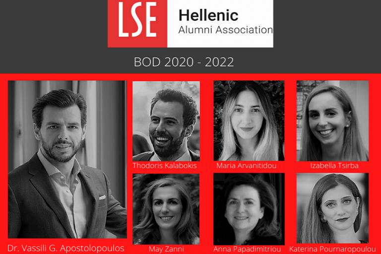 Το νέο Δ.Σ. του Ελληνικού Συλλόγου Αποφοίτων του LSE