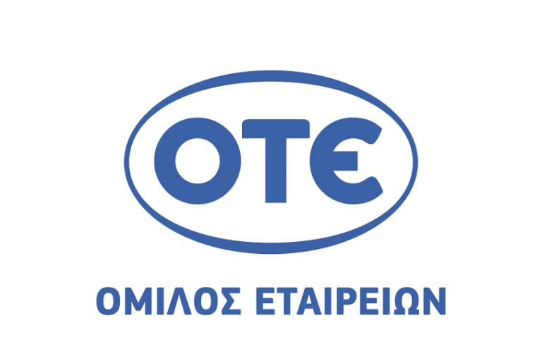 ΟΤΕ: Ισχυρά έσοδα και κερδοφορία EBITDA το α' τρίμηνο του 2020 – Τσαμάζ: Δυναμικές επιδόσεις, παρά την πανδημία