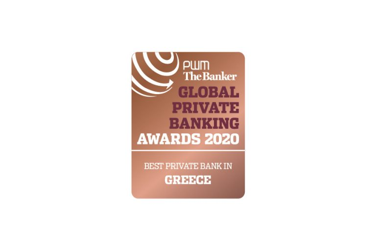 Alpha Bank: Καλύτερη ιδιωτική τράπεζα στην Ελλάδα στα ετήσια βραβεία Global Private Banking Awards 2020