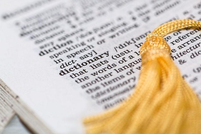Αυτή είναι η λέξη της χρονιάς σύμφωνα με το αγγλικό λεξικό Collins