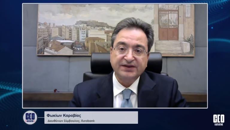 Φωκίων Καραβίας στο CEO Initiative: Οι τράπεζες αποτελούν πλέον μέρος της λύσης και όχι του προβλήματος
