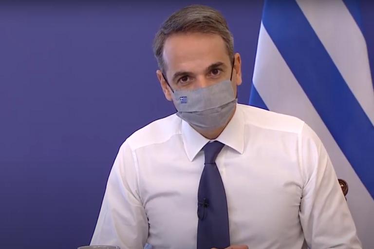Κυρ. Μητσοτάκης: Η ανάκαμψη στην Ελλάδα θα είναι ισχυρότατη μόλις βρεθεί το εμβόλιο