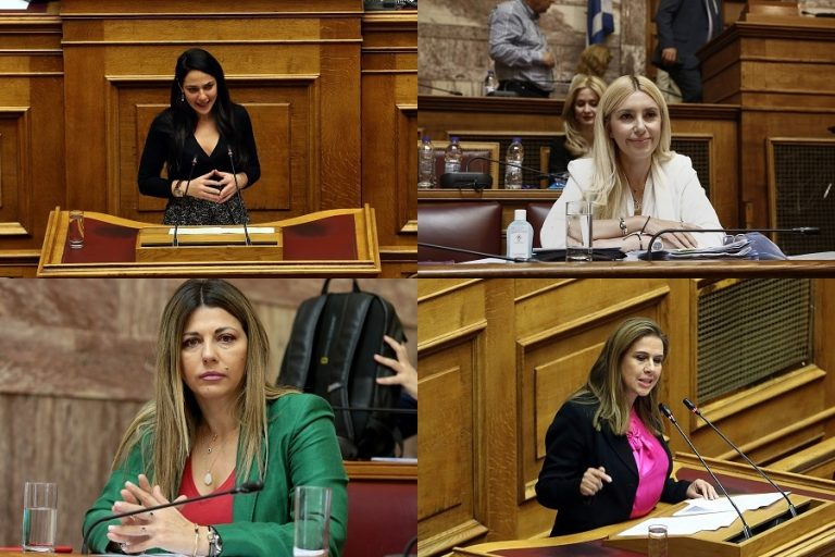 Οι τέσσερις γυναίκες υφυπουργοί της κυβέρνησης σε μια συζήτηση για τη Γυναικεία Ηγεσία στη Δημόσια Σφαίρα