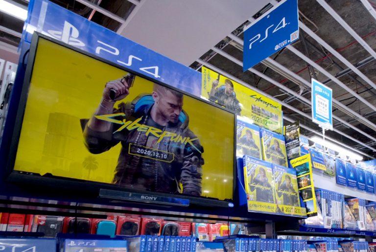 «Βόμβα» με το Cyberpunk 2077: Η Sony το αποσύρει με επιστροφή χρημάτων