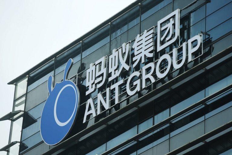 Στο «στόχαστρο» των αρχών η Ant Group- Νέα «βουτιά» 8,5% για τις μετοχές της Alibaba