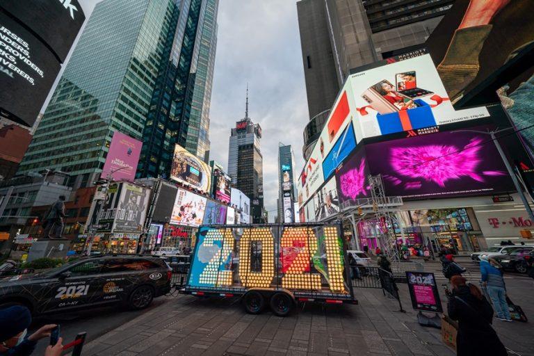 Ο «Καζαμίας» του 2021: Τι περιμένουμε να συμβεί με τη νέα χρονιά;