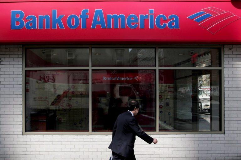 BofA: Στη σωστή κατεύθυνση οι ελληνικές τράπεζες- Ποιες είναι οι τιμές στόχοι στις μετοχές τους