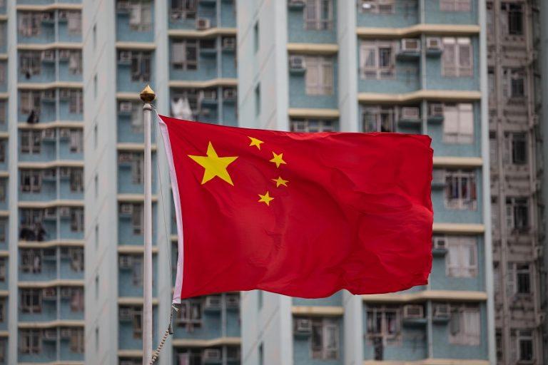 Στόχο ανάπτυξης πάνω από 6% βάζει η Κίνα για φέτος