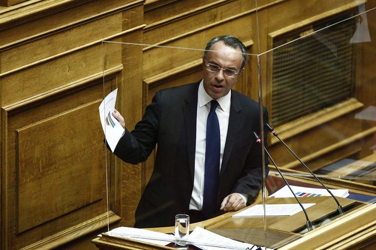 Κατά περίπου 620 εκατ. ευρώ μειώθηκε το δημόσιο χρέος
