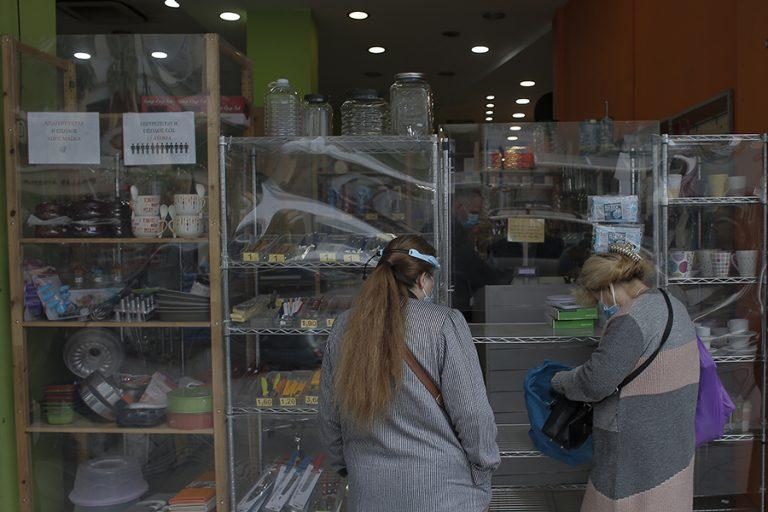 Πράσινο φως των λοιμωξιολόγων για άνοιγμα των καταστημάτων τη Δευτέρα 18 Ιανουαρίου