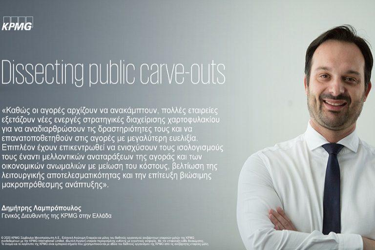 KPMG: Τα carve-outs συνεχίζουν την ισχυρή απόδοσή τους, δημιουργώντας αξία για τους μετόχους