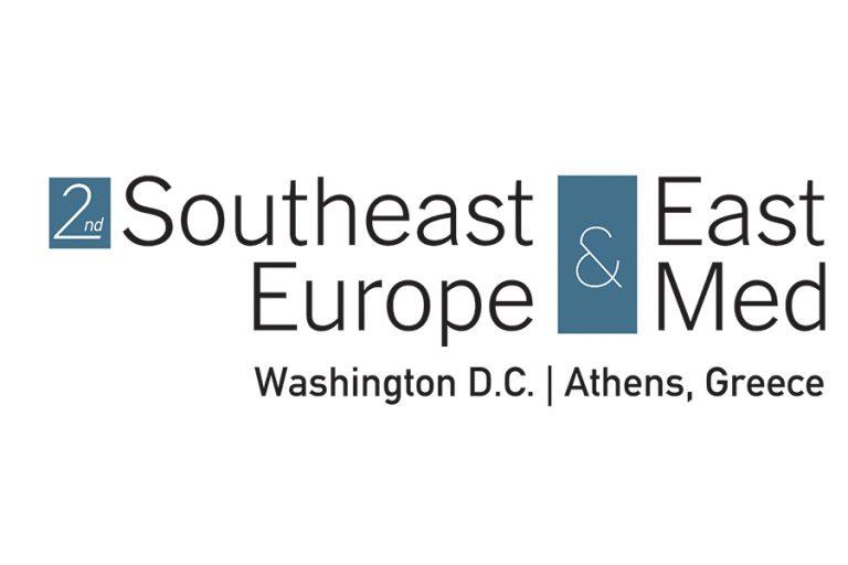 Η κορυφαία συνάντηση για τις Ελληνο-Αμερικανικές σχέσεις