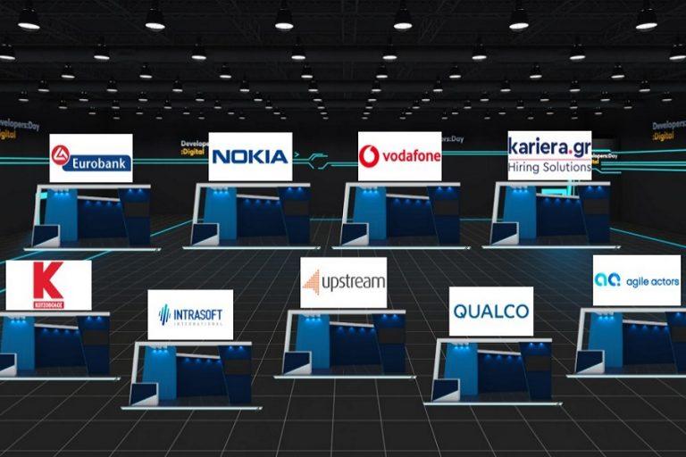 Το μεγαλύτερο event για την απασχόληση στην Πληροφορική και τις Νέες Τεχνολογίες πραγματοποιήθηκε από το kariera.gr