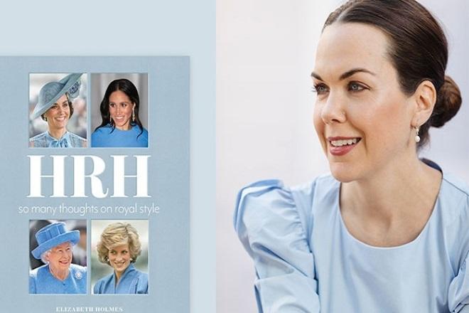 Οι στυλιστικές επιλογές της βασίλισσας Ελισάβετ Β', της Νταϊάνα, της Κέιτ και της Μέγκαν γίνονται βιβλίο