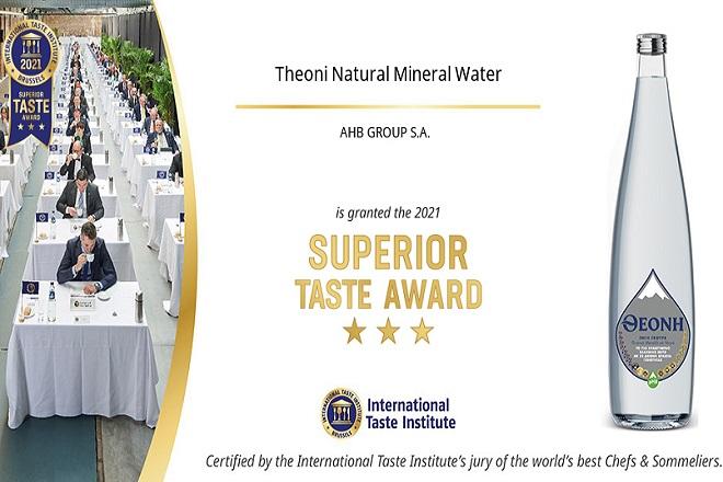 Το 24ο Διεθνές Βραβείο Ποιότητας ανακοινώνει το Φυσικό Μεταλλικό Νερό ΘΕΟΝΗ