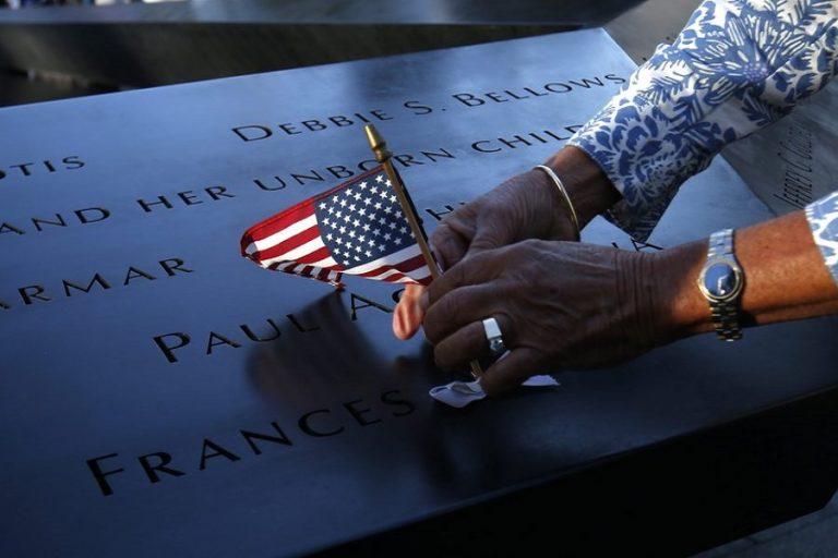 Ανοίγει ξανά ο φάκελος των επιθέσεων της 11ης Σεπτεμβρίου- Αποχαρακτηρίζονται απόρρητα έγγραφα