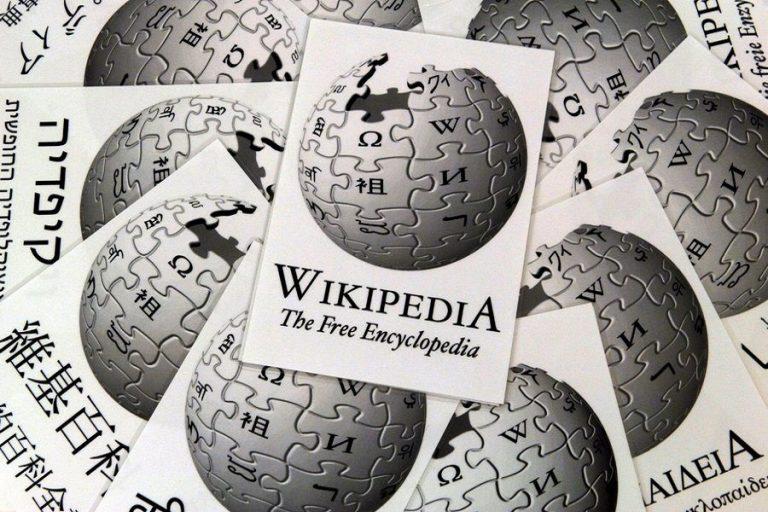 Ιδού τι έψαξαν περισσότερο οι Έλληνες στην ελληνική Wikipedia το 2020