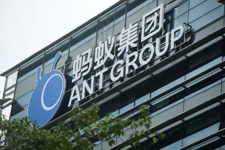 Τι θα σημάνει μια αναδιάρθρωση για την αποτίμηση της Ant Group;