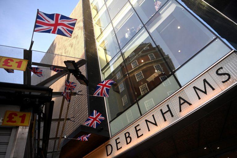 Η Boohoo αγοράζει τα ιστορικά Debenhams- Στα 55 εκατ. στερλίνες το τίμημα