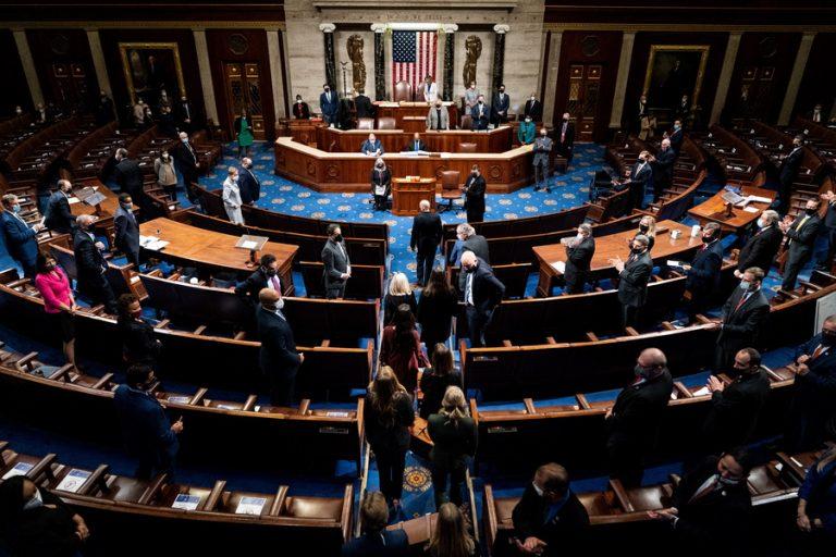 Συνεδριάζει η ολομέλεια του Κογκρέσου για την επικύρωση της εκλογής Μπάιντεν