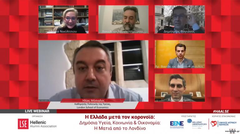 Tα μηνύματα και οι παρεμβάσεις στο Live Webinar του Ελληνικού Συλλόγου Αποφοίτων του LSE