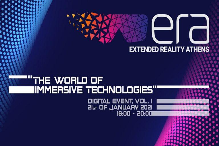 Η DTMH Technologies χορηγός του ψηφιακού event «The World of Immersive Technologies»