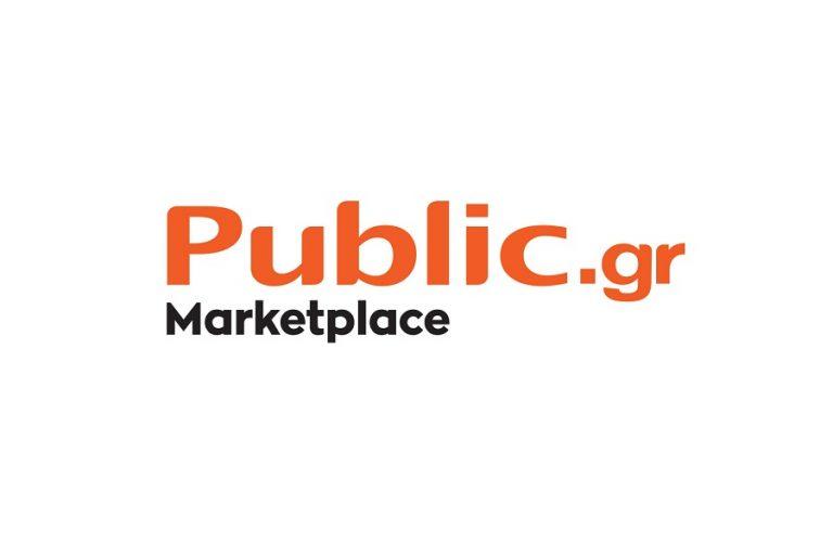 Σύμπραξη του Public marketplace με τον Εμπορικό Σύλλογο Αθηνών