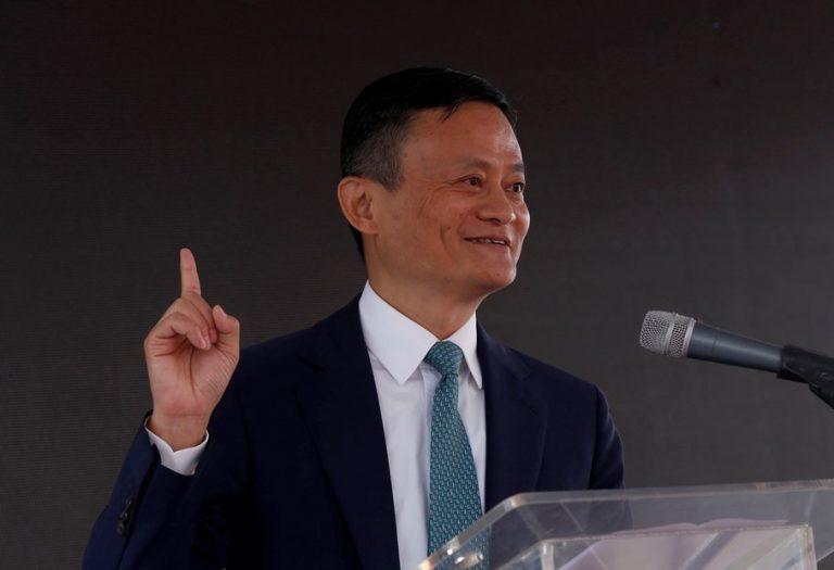 Alibaba…η επιστροφή: Σχεδιάζει ομόλογο – «μαμούθ» ύψους 5 δισ. εντός του Ιανουαρίου