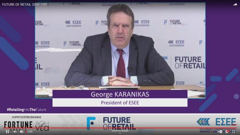 Webinar ΕΣΕΕ: Ο ψηφιακός μετασχηματισμός του λιανικού εμπορίου και οι νέες στρατηγικές