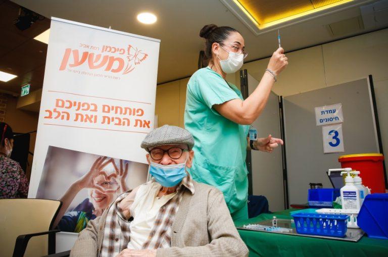 Μέσα σε μόλις 12 ημέρες εμβολιάστηκαν ένα εκατομμύριο Ισραηλινοί