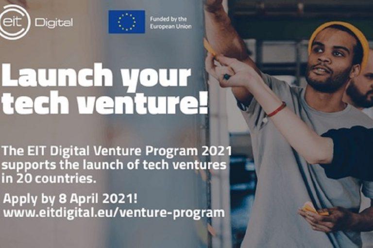 EIT Digital Venture Program 2021 με χρηματοδότηση έως 25.000 ευρώ ανά startup