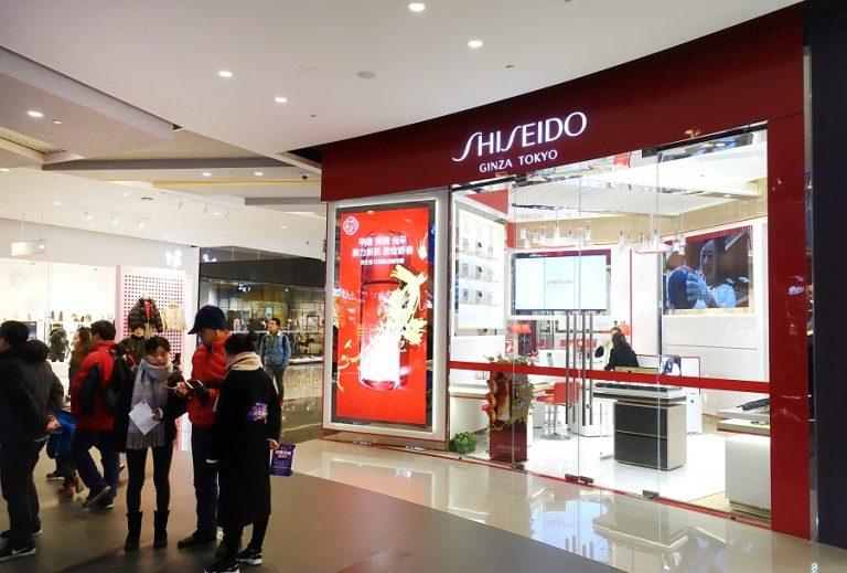 Η CVC Capital εξαγοράζει τμήμα της Shiseido- Στα 1,5 δισ. δολάρια το τίμημα