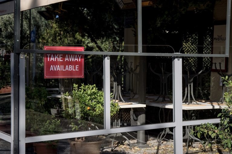 Lockdown: Ποιες επιχειρήσεις και πώς θα λειτουργήσουν από αύριο στην Αττική